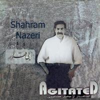 Shahram Nazeri - Tasnif Bigharar   شهرام ناظری - تصنیف بیقرار