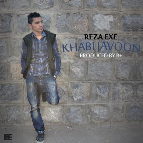 Reza Exe - Khabi Javoon (Produced By BMosbat) (Snippet)