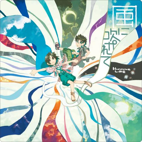 1st album 「風に吹かれて」 クロスフェード (C78)