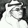 Download ( محمد الحدّاد - اهل اول  ( بالعود Mp3