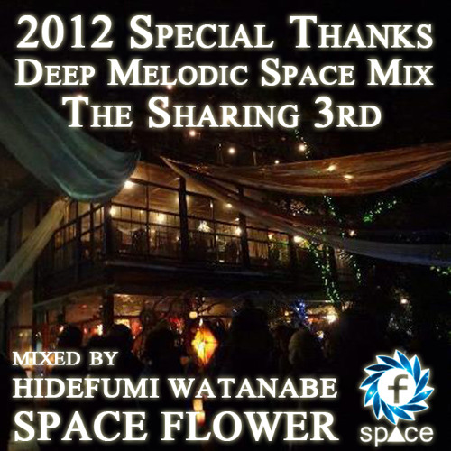 2012 Special Thanks Deep Melodic Space Mix