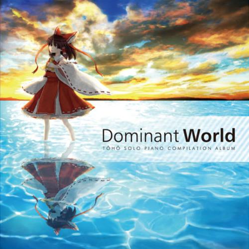 DominantWorld