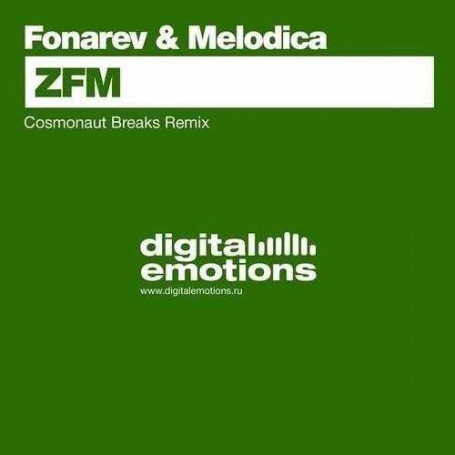 Fonar & Melodica - KaZantip (Cosmonaut breaks mix)