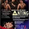 Anting - Nang Wala Pang Mundo