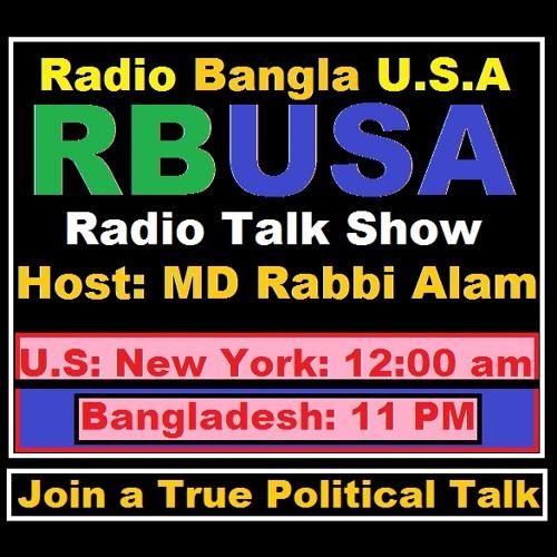 Special Radio Bangla USA Special Political Talk Show on Dec 16 2012 2 Hours Extended Fina;