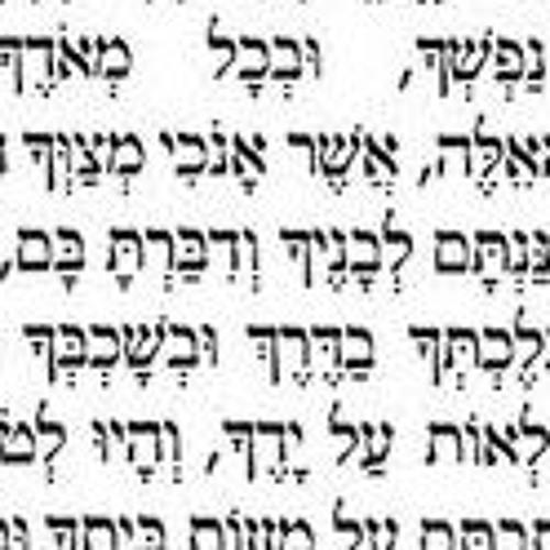 AMIDAH (excerpt) for soprano, violin and accordion