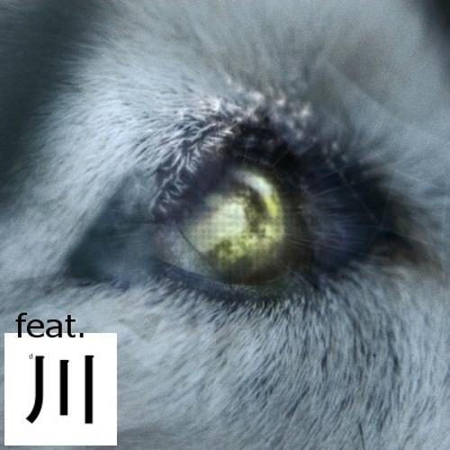 David Guetta - She Wolf (Falling to Pieces) Mix