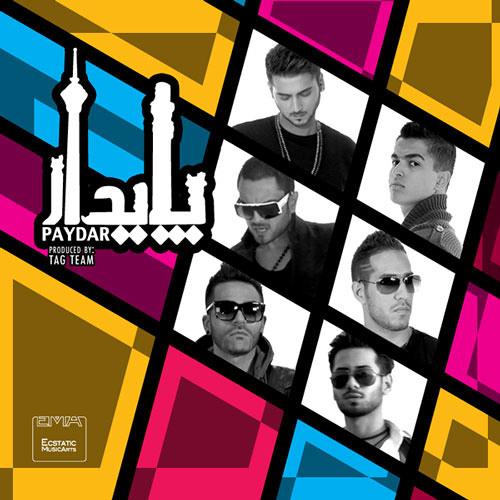 Erfan - Paydar I (ft Khashayar , Behzad Leito , Sarkesh ,Afra &Taham)