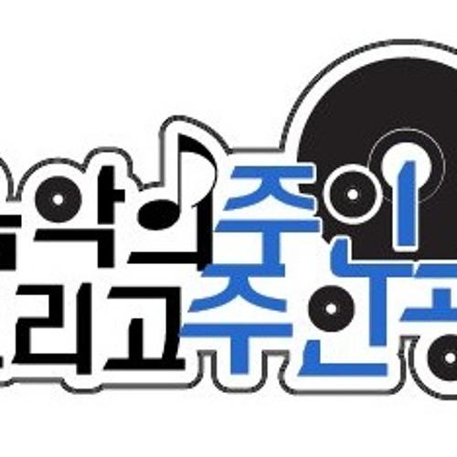 JINBO - 아름다운 그녀 Beautiful Girl (SBS RADIO LIVE)