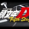 RAISE UP FULL VERSION(INITIAL D 5th STAGE OPENING)