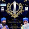 Rajan Ke Raja - Bhai Sahib Bhai Nirmal Singh Khalsa Pipli Sahib Wale