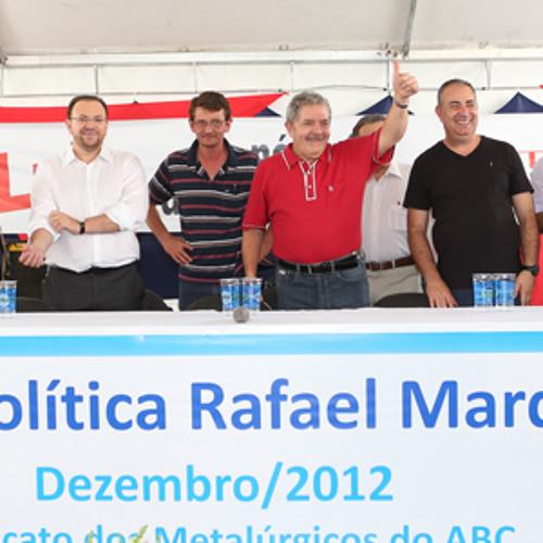 Discurso de Lula na posse de Rafael Marques, presidente do Sindicato dos Metalúrgicos do  ABC