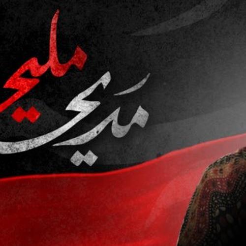 Madiha aur Maliha OST by Sara Raza Khan