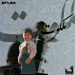 Az Farsh TA Arsh-ft Sepehr Khalse