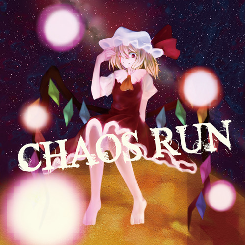 【C83】ClubMusicEmotion 2ndCD「Chaos run」クロスフェードデモ