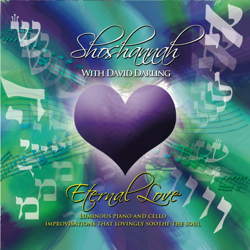 GRATITUDE - Shoshannah w/ David Darling