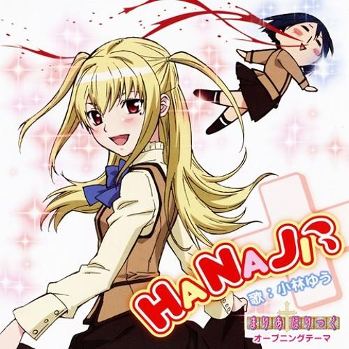 Hanaji