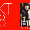 JKT48 - Ponytail to Shushu