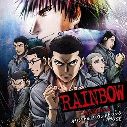 Rainbow Nisha Rokubou no Shichinin - Were Not Alone