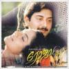 Roja - Puthu Vellai Mazhai Instrumental w. Lyrics (mp3cut.net