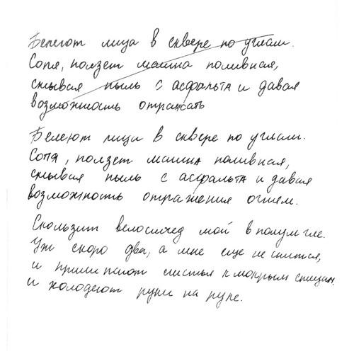 Dima & Max: Progulka