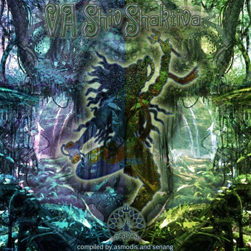 Sphinx Vision-Banyan Records OUT NOW