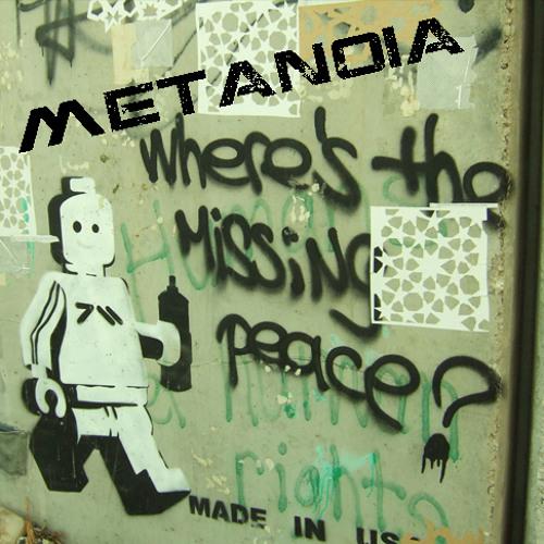 Metanoia - O Little Town of Bethlehem
