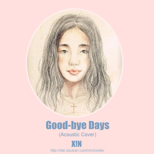 Good-bye Days (Acoustic cover)