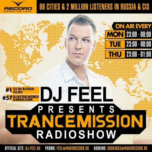 T-Amo - Restation (Erick Strong Remix) @ Dj Feel TranceMission (Best Russian Tracks 2012)