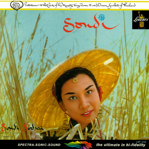 Sondi Sodsai  - Siamese Cat Song