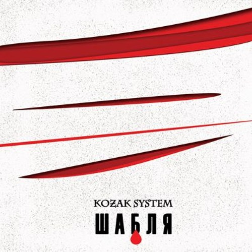 KOZAK SYSTEM - Shablia