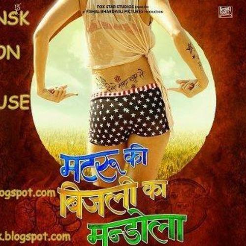 Matru Ki BIjli Ka Mandola (Electro House Mix) Dj Akshay Nsk