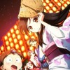 Burst the Gravity [Accel World OP2] [Only Vocal]