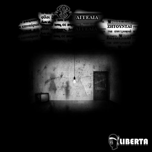 Liberta - Kainoyrioi filoi se aggelia zhtoyntai