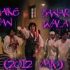 Khai Ke Pan Banaras Wala D J Malik 9755400424.{Demo}