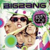 Big Bang - Gara Gara Go ( Mj Hunter Mix )
