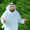 Mishari Rashid Al Afasy - Rahman ya Rahman