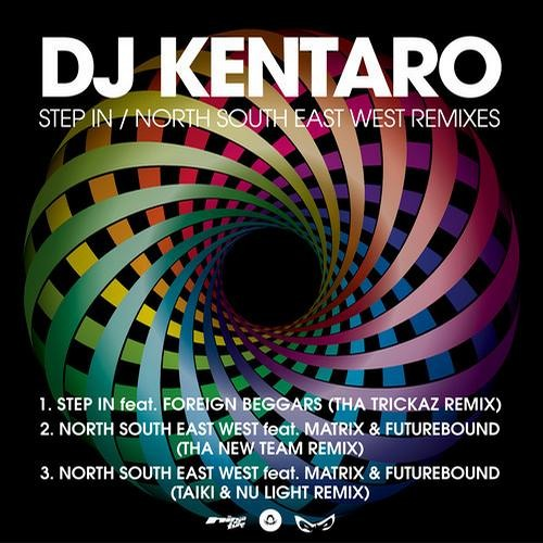 Step In by Dj Kentaro & Foreign Beggars (Tha Trickaz Remix)