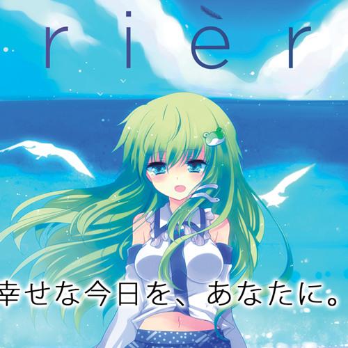 【C83】Priere-クロスフェード-
