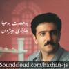 Bahjat Yahya -  Hawari Wijdan.mp3