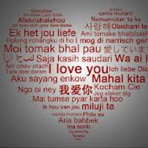 THE LANGUAGE OF LOVE (POETRY)