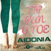 Tip Pon Yuh Toe (Raw) - Aidonia - October 2012