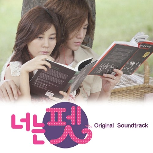Hey Girl - Jang Geun Suk