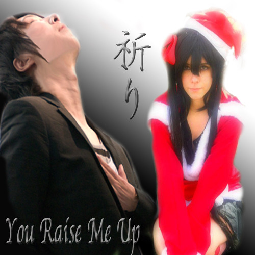 Inori ~you raise me up~ (Cover) By Haru-Chan featuring VOSΛ