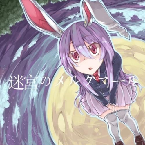C83/Concept mini album「迷宮のメルクマール」CrossfadeDemo