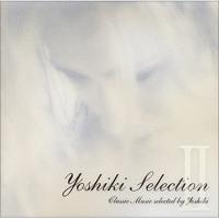 Yoshiki  AMETHYST