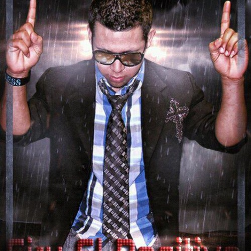 Andony ft Firu No Te Pido Nada Material by proyecto celestial