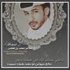 Download عقارب الساعه Mp3