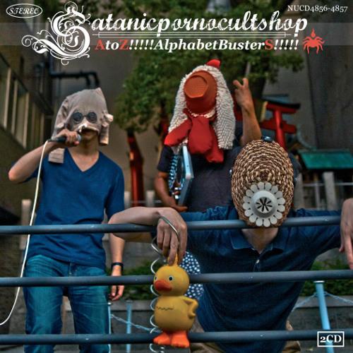 "Satanicpornocultshop's ""AtoZ!!!!!AlphabetBusterS!!!!!"" *promo mix by ugh キャンペーン用ミックスCD (サンプル)"
