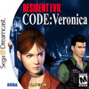 Code Veronica RE